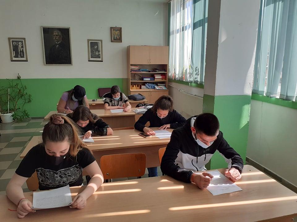 Н. Станкова.
